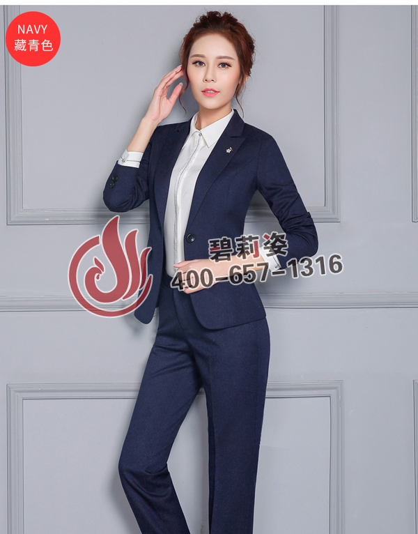 女士职业装西服衬衫