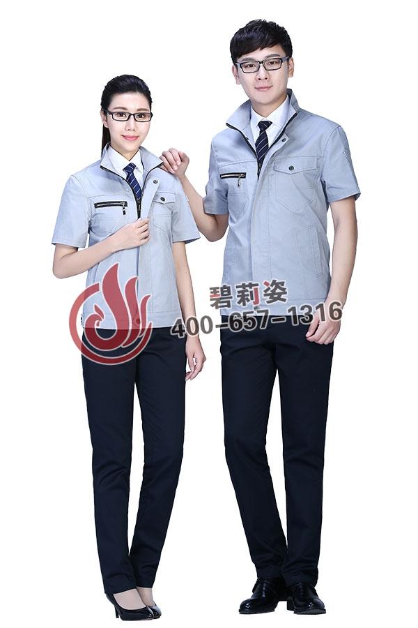 北京工服厂家