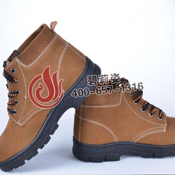 广东劳保鞋厂家